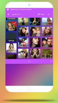 إنشاء فيديو بصورك مع الموسيقى apk screenshot