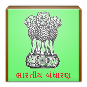 Bhartiy Bandharan icon