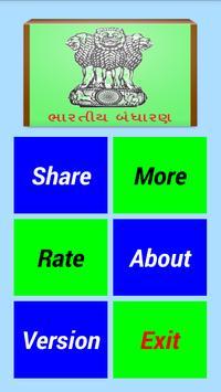Bhartiy Bandharan poster