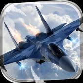 Plane Flying Games App icon