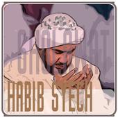 Koleksi Habib Syech Terpopuler icon