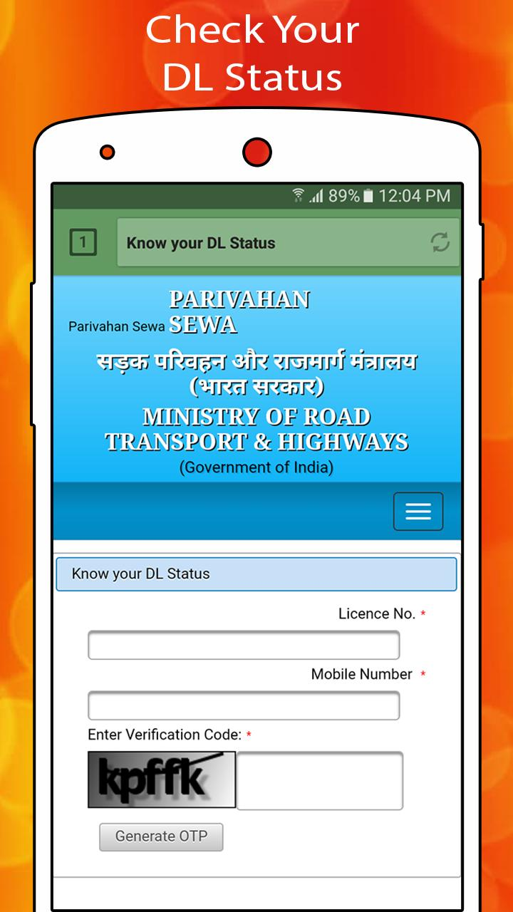 RTO Driving Licence Details poster