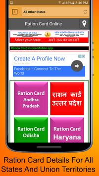 Ration Card- All States screenshot 1