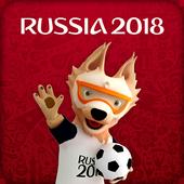 Футбол 2018 icon
