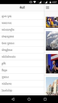 WhatKhabar screenshot 1