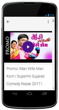 Gujarati Natak, Movies & Videos poster