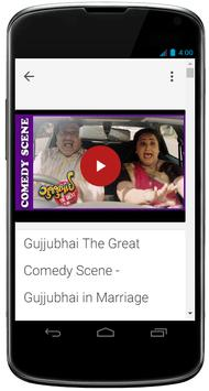 Gujarati Natak screenshot 4
