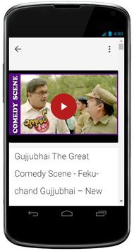 Gujarati Natak screenshot 5