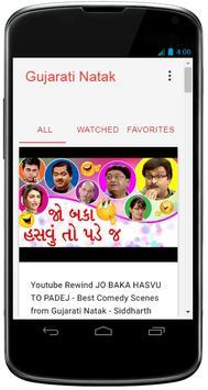 Gujarati Natak poster