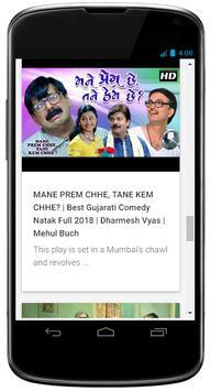 Gujarati Natak screenshot 1