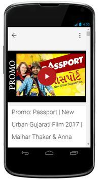 Gujarati Natak screenshot 2