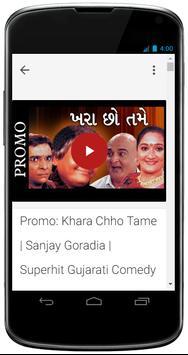 Gujarati Natak screenshot 3