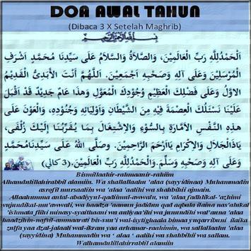 Doa Awal, Akhir, Tahun Hijriah screenshot 1