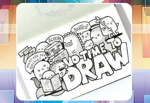 Doodle Art poster