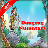 Dongeng Nusantara icon