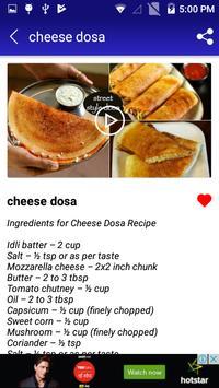 Dosa Recipe screenshot 2