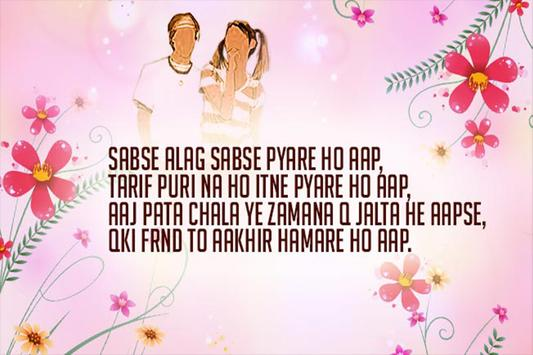 Dosti Friendship Shayari Hindi screenshot 5