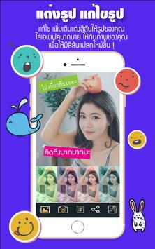 New Text On Photo apk screenshot
