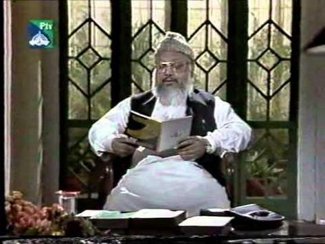 Dr. Malik Ghulam Murtaza apk screenshot