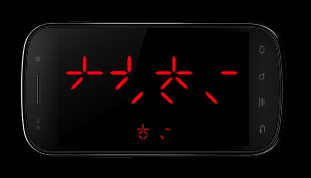 Predator Clock poster