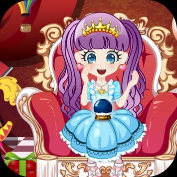 เกมส์เเต่งตัวเด็กผู้หญิง screenshot 4