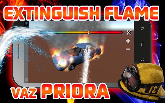 Extinguish Flame VAZ PRIORA screenshot 1