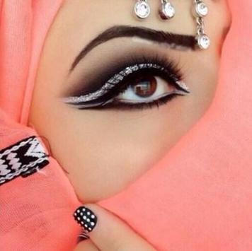 Eye Makeup Tutorial screenshot 26