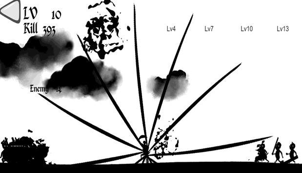 Shadow apk screenshot