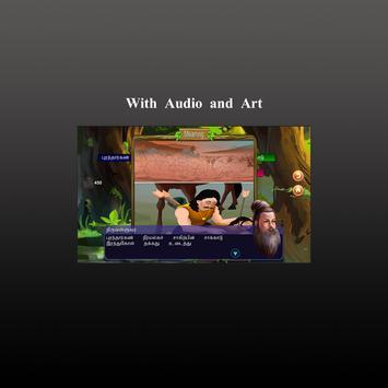 Kural Game screenshot 13