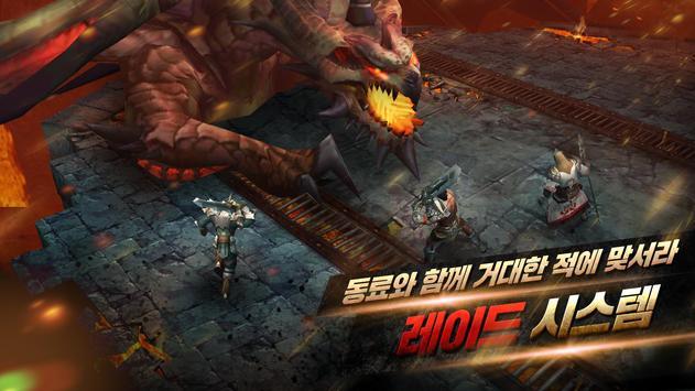 크로우 시즌3 apk screenshot