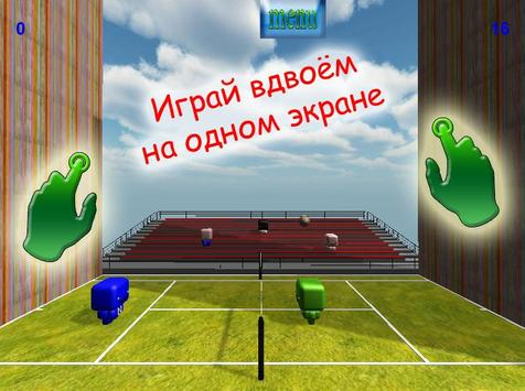Volley 3d poster