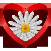 Valentine's Day- She loves me icon