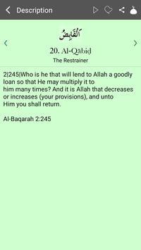 99 Names of Allah: Asma Al Husna, Free Audio Islam screenshot 1