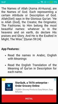99 Names of Allah: Asma Al Husna, Free Audio Islam screenshot 4