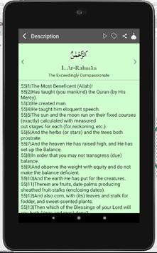 99 Names of Allah: Asma Al Husna, Free Audio Islam screenshot 6