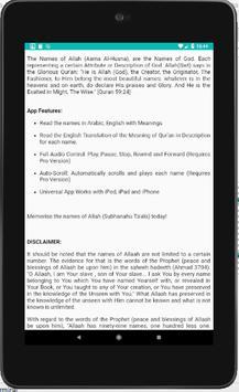 99 Names of Allah: Asma Al Husna, Free Audio Islam screenshot 9