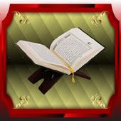 Quran - English Translation icon