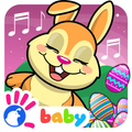 Easter Bunny Baby Music Box