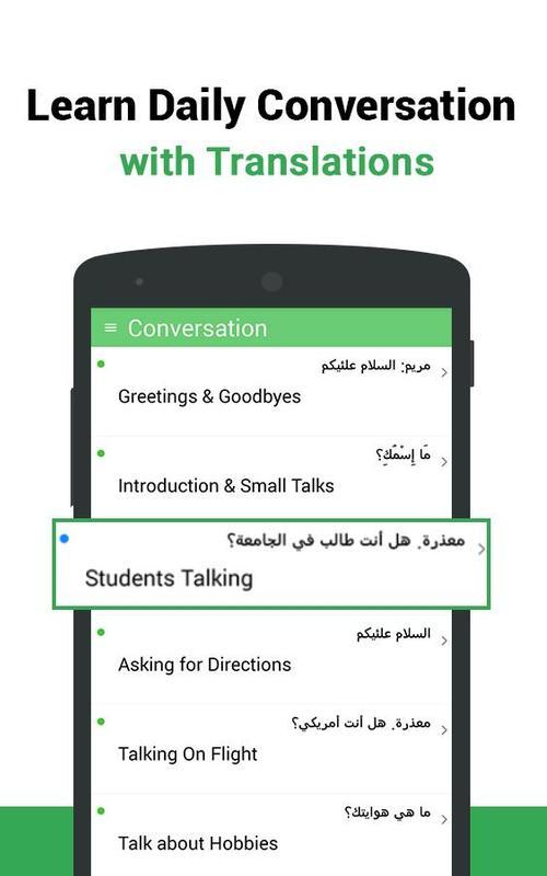 learn to speak arabic pdf download