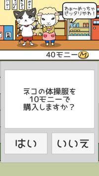 あそたん 遊んで覚える単語帳 screenshot 3