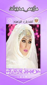 ملابس رمضان محجبات 2017 apk screenshot