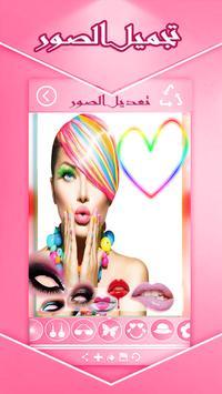 إضافة ملصقات Stickers poster