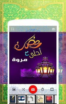 تركيب اسمك بطاقات تهنئة عيد الاضحى poster