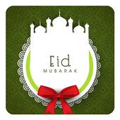 Eid Mubarak Live Wallpaper icon