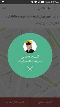El Taxi screenshot 4