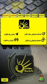 Sunbyte Businesscard AR screenshot 3