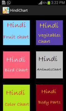 ElementryHindiBook poster