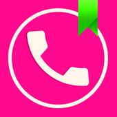 واتس اب بلس وردي icon