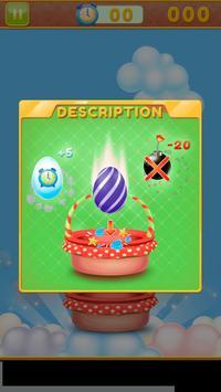 ألعاب أطفال game kids screenshot 5