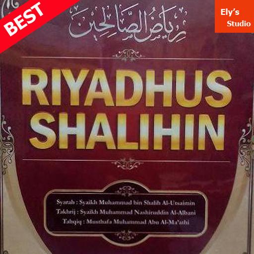 Riyadhus Sholihin & Terjemah